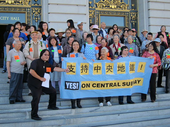 Chinatown Community Develompent Center and Chinatown Tenants Association members rally for the Central Subway. Photo: Matthew Roth